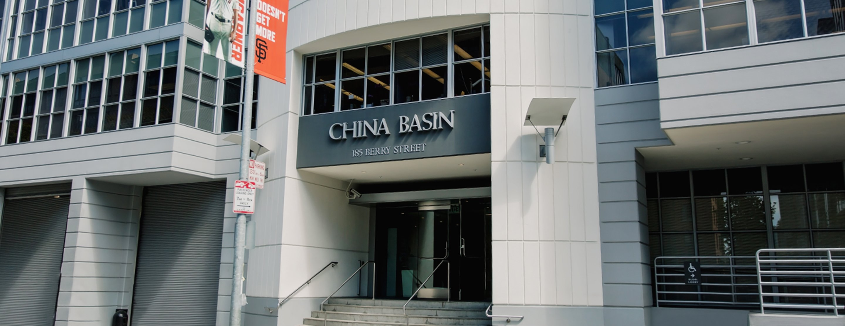 China Basin building entrance